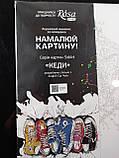 """Набор-стандарт, картина по номерам, """"КЕДЫ"""", 30х30см, ROSA START, фото 4"""