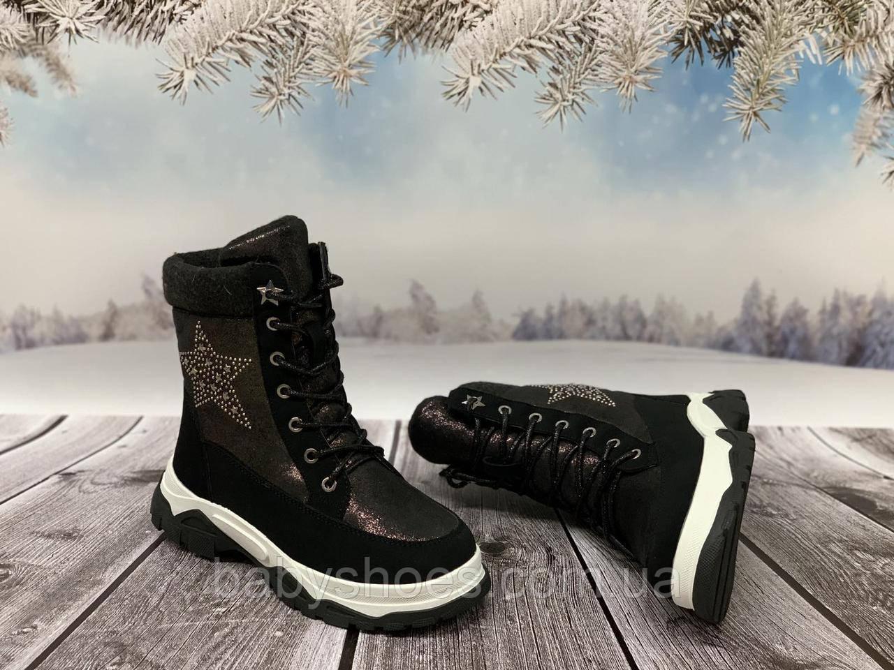 Ботинки для девочки Tom.m р.33-37, ЗД-268