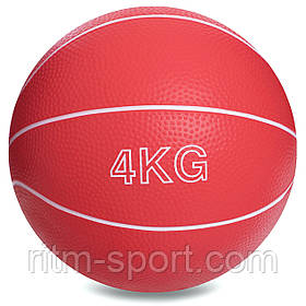 М'яч медичний ( медбол) 4 кг