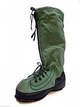 Черевики Extreme Cold Weather Boots N-1b USA