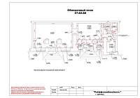 Расчет площадей по стандарту БОМА (BOMA), фото 1