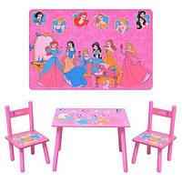 Столик со стульчиками Принцессы