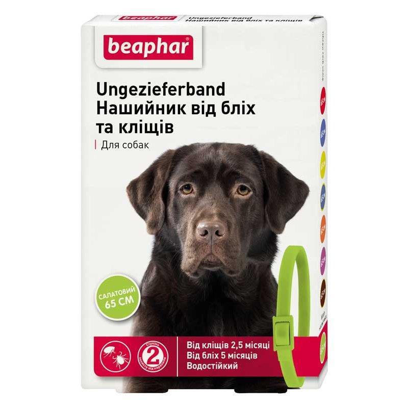 Ошейник БЕФАР 65 см BEAPHAR от блох и клещей для собак средних пород