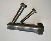 Болт М14 ГОСТ 7817-80 с шестигранной уменьшенной головкой (призонный)
