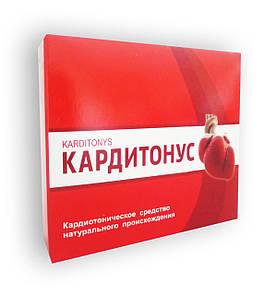 Кардитонус - Препарат для нормализации давления #E/N