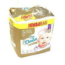 ПОДГУЗНИКИ DADA EXTRA CARE №5 (15-25 кг) 68 шт.
