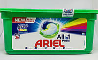 Гель-капсулы Ariel Touch of Lenor All in 1 Pods 26 шт