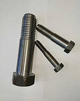 Болт М20 ГОСТ 7817-80 с шестигранной уменьшенной головкой (призонный)