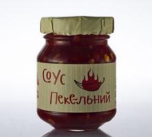 Пекельний соус червоний екстра, Інша їжа, 80г