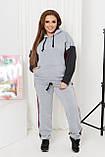 Стильный и тёплый прогулочный костюм - толстовка+штаны, разные цвета р.48-50,52-54,56-58,60-62,64-66 Код 3382Ф, фото 8
