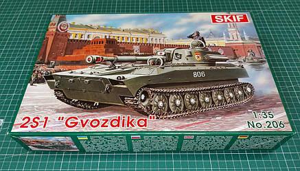 ГВОЗДИКА 2С1 Самоходная артиллерийская установка. Сборная модель в масштабе 1/35. SKIF MK206, фото 2