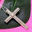 Серебряный католический крестик - Крестик католический серебро 925 с камнями, фото 3