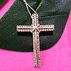 Серебряный католический крестик - Крестик католический серебро 925 с камнями, фото 2