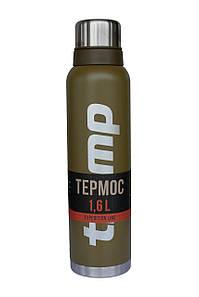 Термос питьевой Tramp Expedition Line TRC-029-olive 1.6 л оливковый