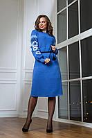 Вязаное платье Милана  (44-54) голубой