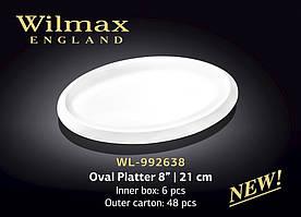 WILMAX Блюдо овальне 21 см WL-992638
