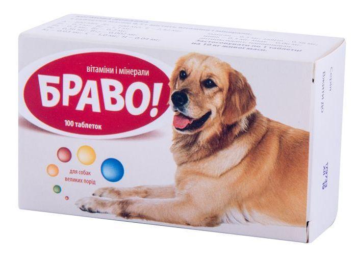 БРАВО витамины и минералы для собак крупных пород, 100 таблеток