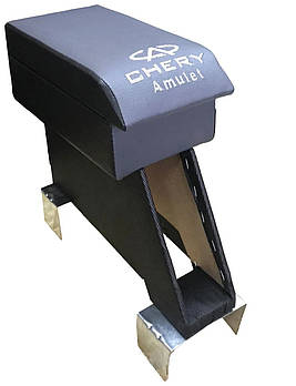 Підлокітник для Chery Amulet з логотипом Сірий