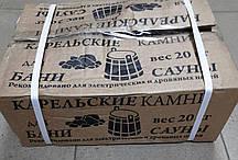 Камень Диабаз колотый 20 кг для бани и сауны