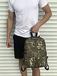 Спортиный мужской рюкзак камуфляжный, фото 3