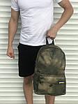 Мужской спортиный рюкзак пятнистый, фото 3