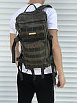 Военный рюкзак, хаки 25 л., фото 2