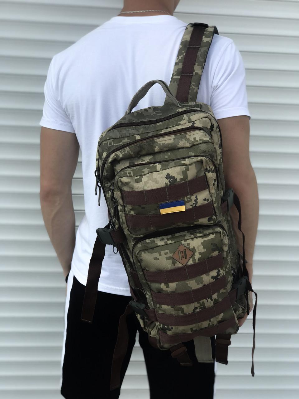 Качественный военный рюкзак 35 л.