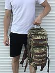 Качественный военный рюкзак 35 л., фото 3