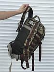 Качественный военный рюкзак 35 л., фото 4