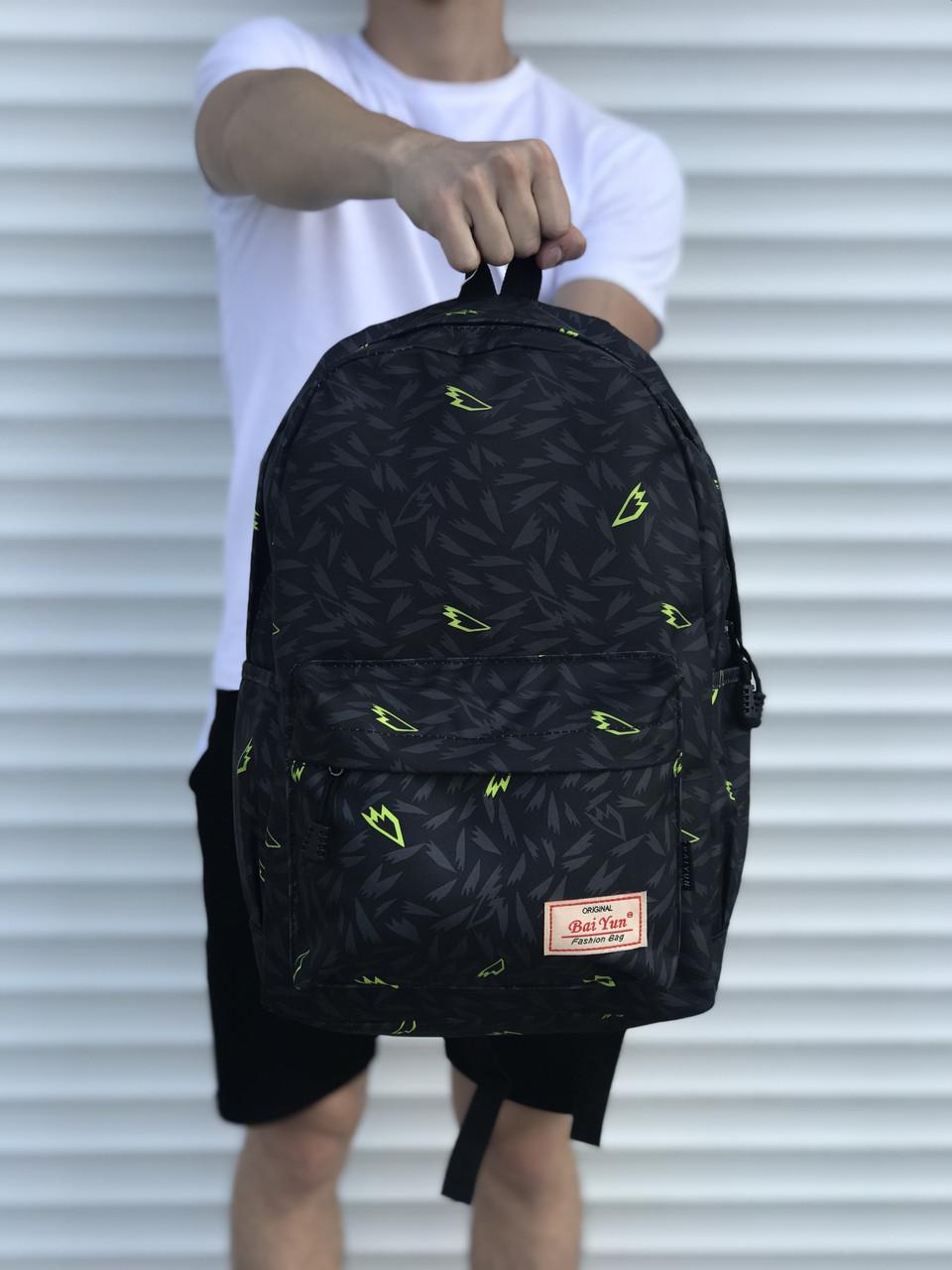 Серый спортивный рюкзак