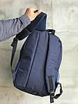Синий удобный спортиный рюкзак, фото 4