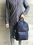 Синий удобный спортиный рюкзак, фото 5