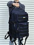 Синий тактический рюкзак на 45 литров, фото 2