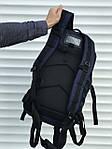 Синий тактический рюкзак на 45 литров, фото 3