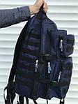 Синий тактический рюкзак на 45 литров, фото 4