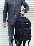 Синий тактический рюкзак на 45 литров, фото 5