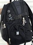 Качественный черный рюкзак Victory, фото 4
