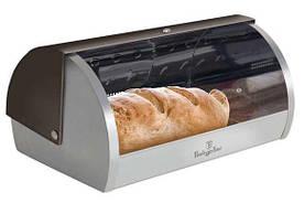 Хлібниця серії Carbon Metallic Line Berlinger Haus BH-1350
