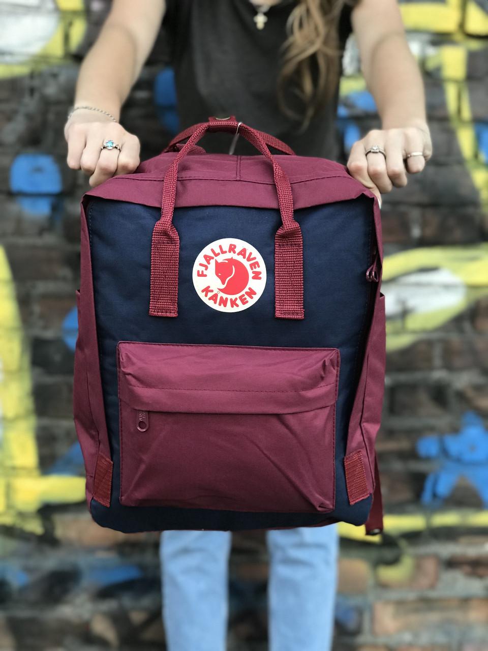 Женский cпортивный рюкзак Kanken, бордовый