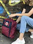 Женский cпортивный рюкзак Kanken, бордовый, фото 2