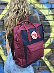 Женский cпортивный рюкзак Kanken, бордовый, фото 4