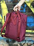 Женский cпортивный рюкзак Kanken, бордовый, фото 5