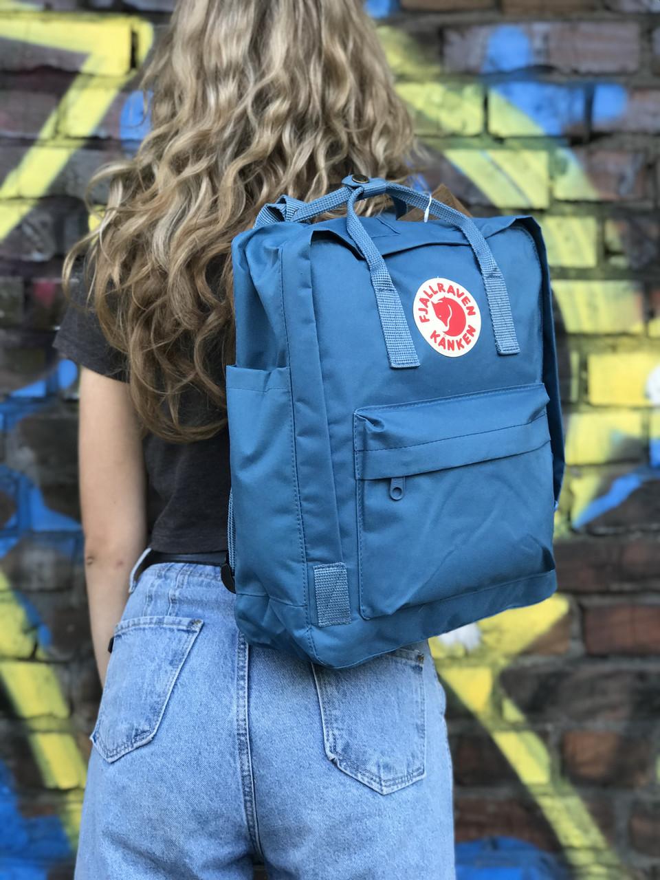 Женский cпортивный рюкзак Kanken, голубой