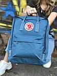 Женский cпортивный рюкзак Kanken, голубой, фото 2