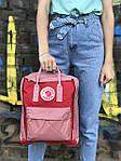 Женский cпортивный рюкзак Kanken, розовый, фото 4