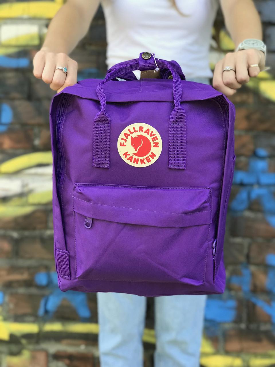 Фиолетовый рюкзак Fjallraven Kanken