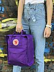 Фиолетовый рюкзак Fjallraven Kanken, фото 3