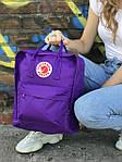Фиолетовый рюкзак Fjallraven Kanken, фото 5
