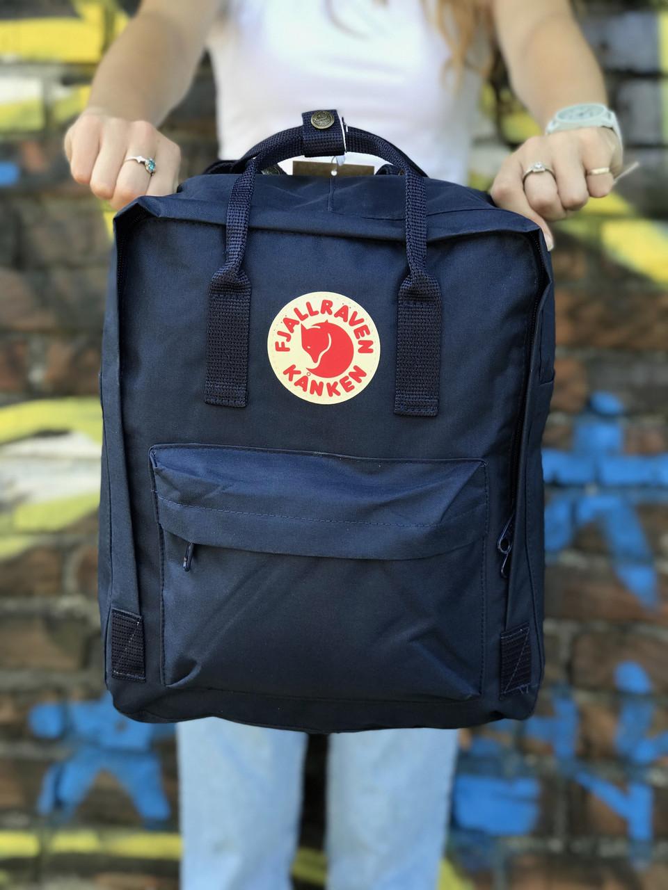 Синий рюкзак Fjallraven Kanken