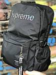 Спортивный рюкзак для школы и спорта Supreme, фото 2